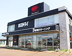 長岡工場・長岡営業所